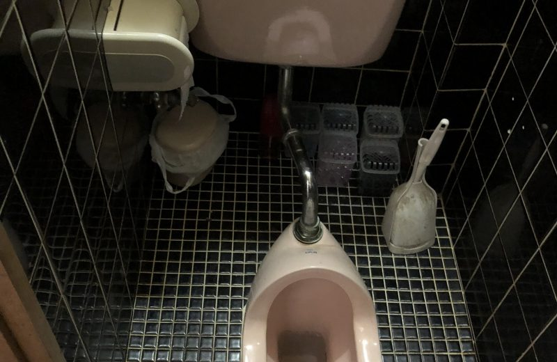 和式トイレから洋式トイレへリフォーム工事