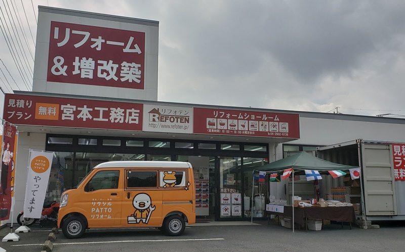 狭山市 宮本工務店 外壁塗装コーナープレオープン ご来場ありがとうございました!!